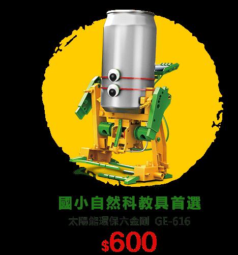 雙氣密環吸錫器 DP-366J