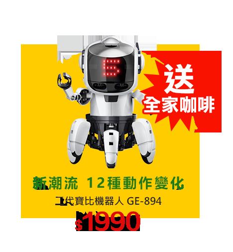 紅外線測溫槍 MT-4606