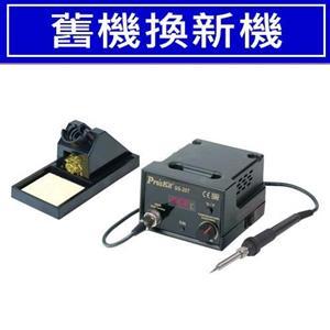 寶工  PT-1210A   12V鋰電多功能拋磨機