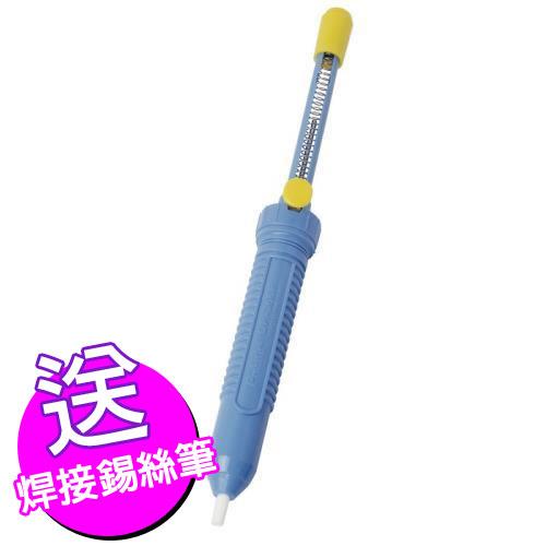 寶工 1PK-366PN 吸錫器